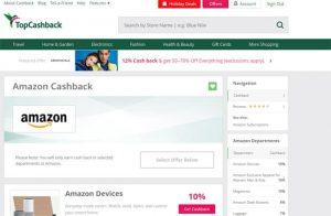 TopCashBack top fintech for getting money back